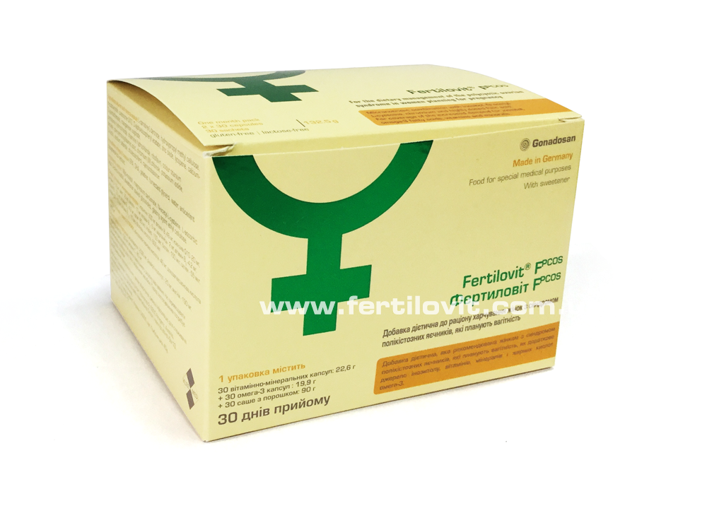 Fertilovit F PCOS box for Ukraine