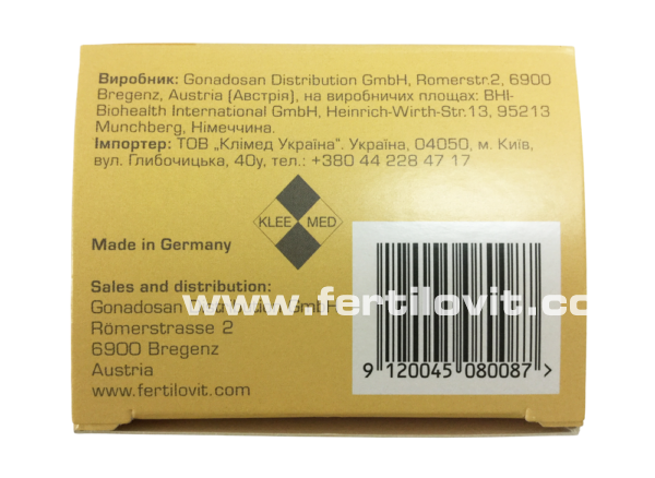 Fertilovit For2 N90 box for Ukraine