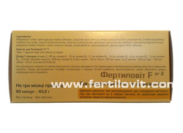 Fertilovit For2 N90 side for Ukraine