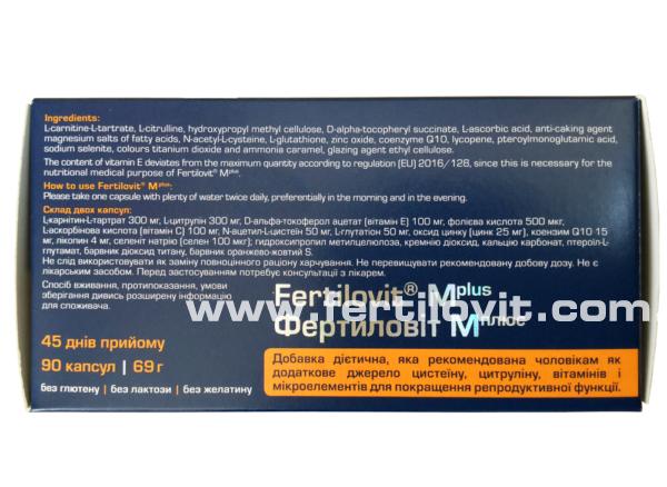 Fertilovit M Plus 90 side of ukrainian box