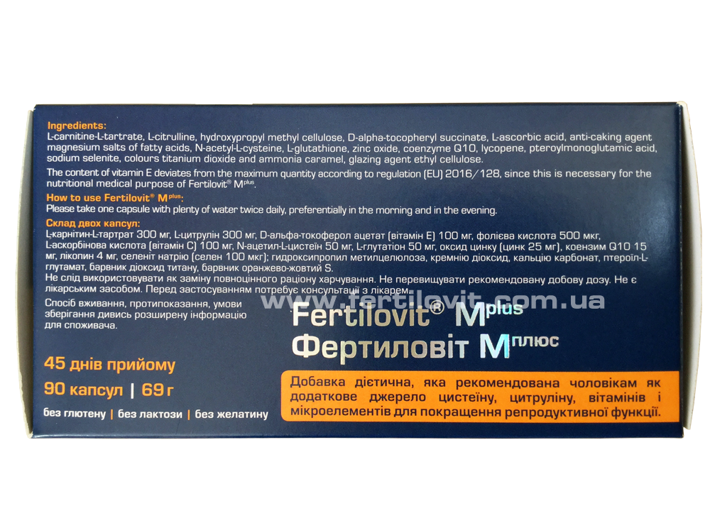 Fertilovit M Plus 90 side of ukrainian box